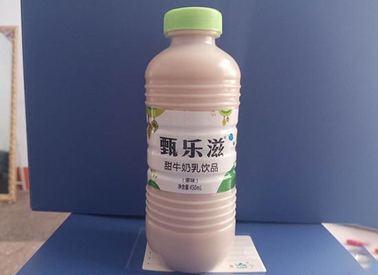 老感觉食品新品上市,甄乐滋甜牛奶焕新升级!