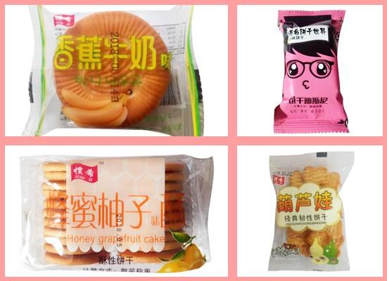 惯希饼干系列产品,种类丰富,深受消费者喜爱