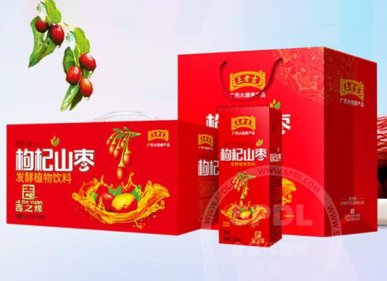 王老吉枸杞山枣发酵植物饮料,燃爆全国市场