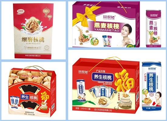 中港睿奇乳业新品上市,多款常想知植物蛋白饮料震撼来袭!