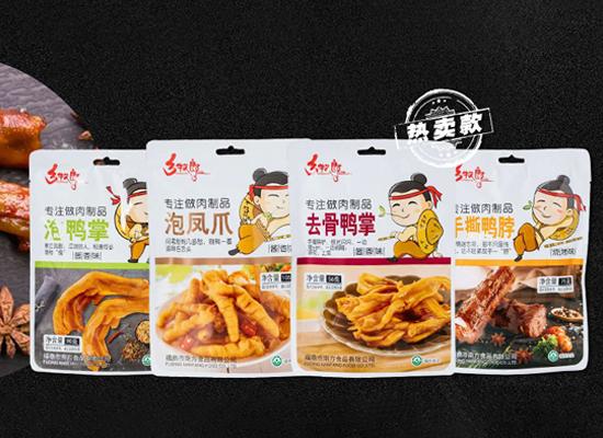乡牧郎系列肉制品,种类齐全,供你选择!