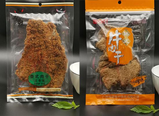 富食村牛肉干,独立透明包装,真材实料看得到!