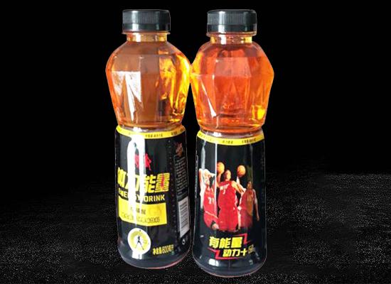 体力能量维生素饮料,符合大众口感,上市即火爆!