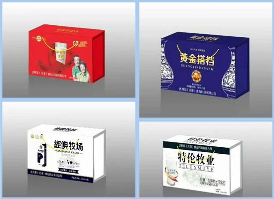 正能量饮料多款礼盒新品上市,引爆中秋礼盒市场!