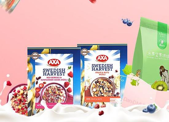 AXA浆果水果仁谷物燕麦片,精选多种食材,口感营养俱佳!