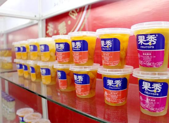 2020中国国际餐饮交易博览会—果秀参展