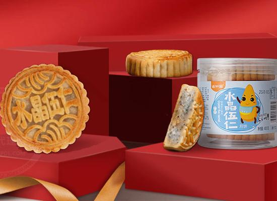 古轵园月饼,口味众多,满足你的多样化需求!