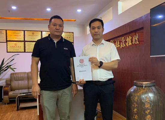 恭喜李总、王总和刘总与杜康老酒合作,成为杜康老酒战略合作伙伴!