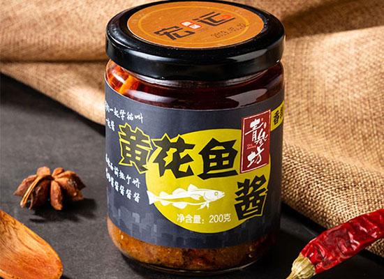 青参坊渔家鲅鱼酱,原滋原味更好吃