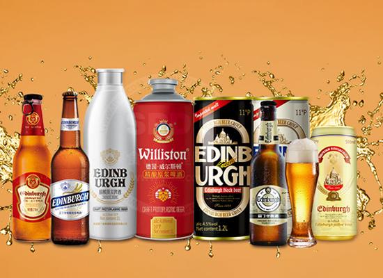 英国爱丁堡精酿原浆啤酒,口感丰富,上市即火爆!
