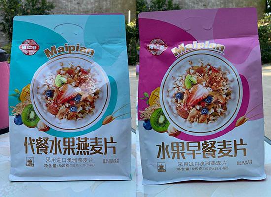 情牵一生食品新品来袭,福仁谷坚果麦片重磅上市!