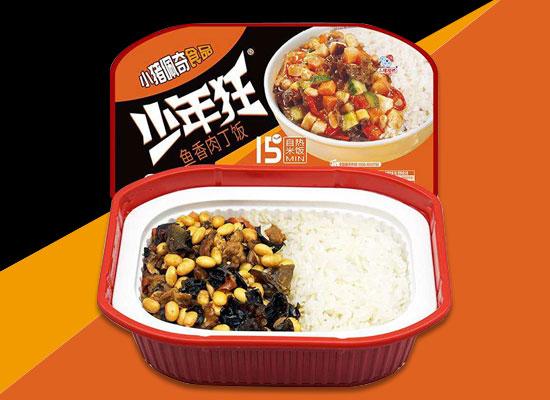 小猪佩奇食品新品来袭,小猪佩奇自热米饭震撼上市!
