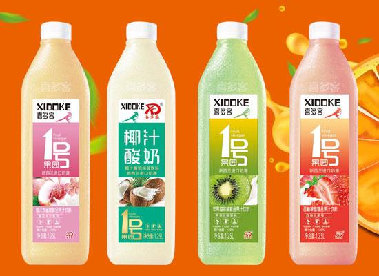 喜多客牛奶黄桃汁,混搭也能造就新美味