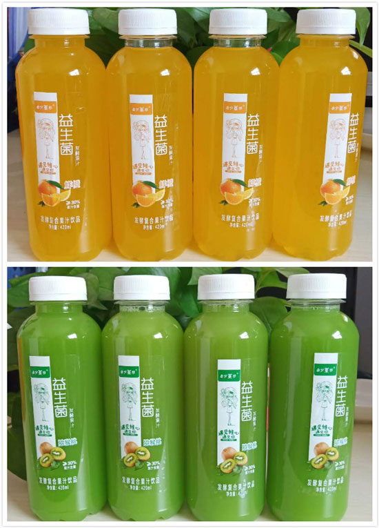 叁分菓坊复合果汁饮品,可以喝的新鲜水果