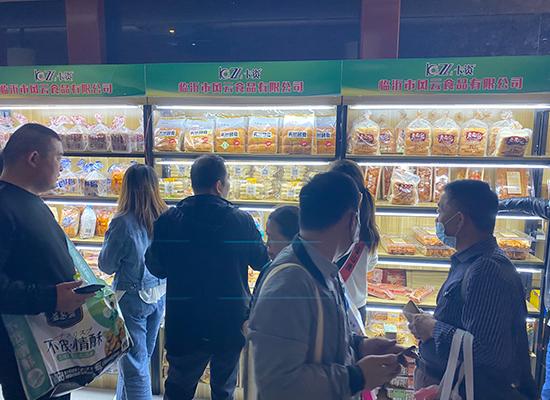 秋糖盛会,百花齐放,风云食品为经销商带来新商机!