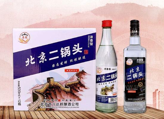 京德北京二锅头酒,传统工艺精心酿造,销量火爆!