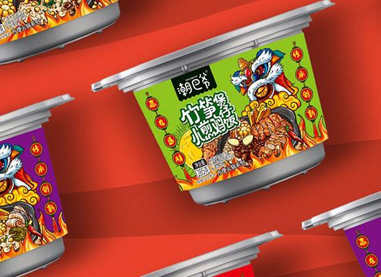 潮巴爷系列煲仔饭,营养美味势不可挡的新选择