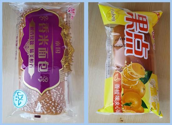庆明食品新品上市,庆明糕点、面包、蛋糕震撼来袭!