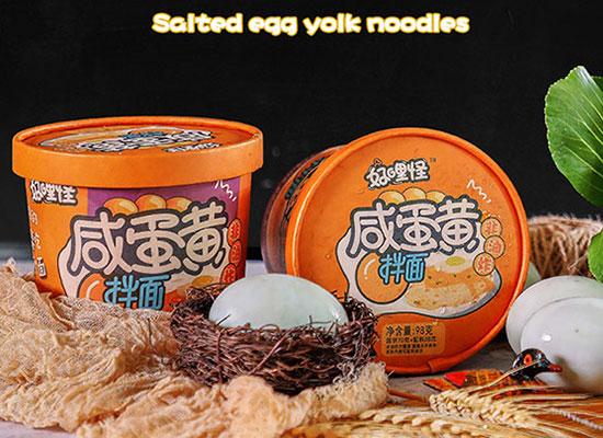 隐食街关东煮粉丝,重新定义新式方便食品