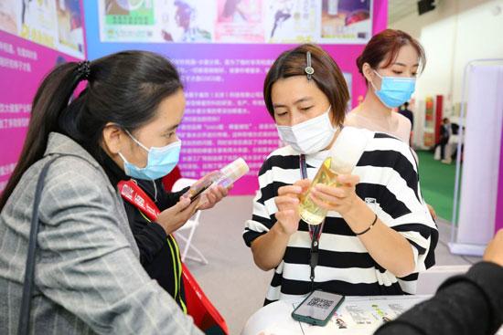 北京魔饮科技,实力雄厚,秋糖大展风采