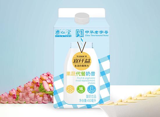 乐仁堂酸奶,采用益生菌发酵,添加多种果蔬汁,营养更均衡!