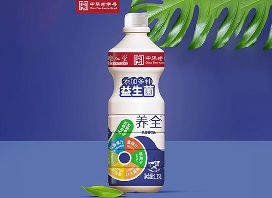 乐仁堂乳酸菌饮品,添加益生菌发酵,轻松饮用无负担!