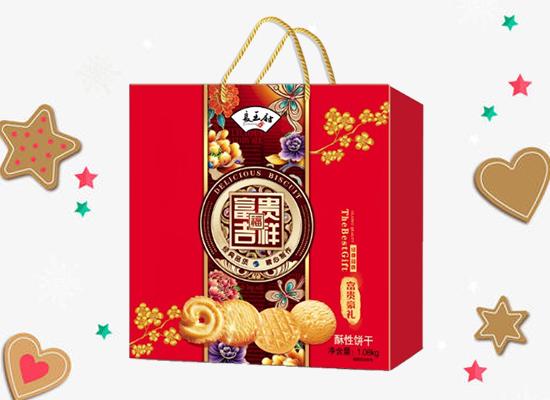 阿里木食品再推新,三款良王府酥性饼干礼盒重磅上市!