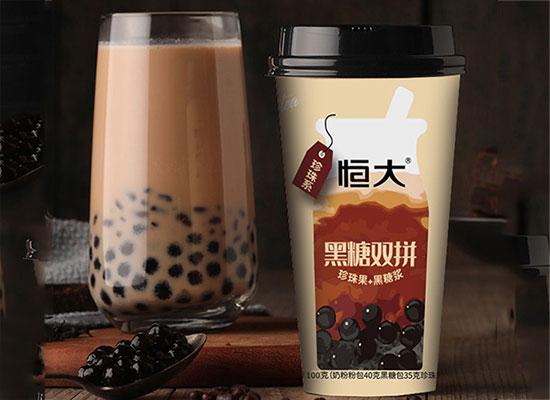 恒大黑糖双拼奶茶,开启杯装奶茶新时代