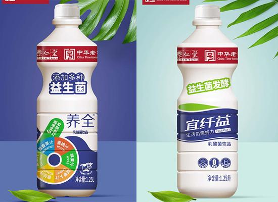 鼎力食品旗下产品众多,乐仁堂乳酸菌、酸奶销量火爆!