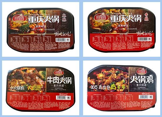 川奇香自热火锅,产品种类多,销量异常火爆!