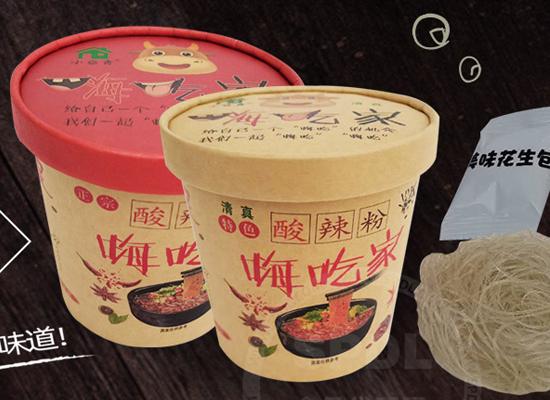 嗨吃家酸辣粉,采用时尚环保桶装,方便即食!