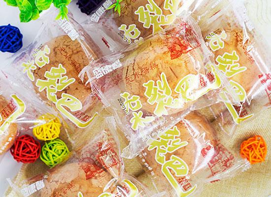 盛康馨枣核桃蛋糕,真正的美味健康双在线