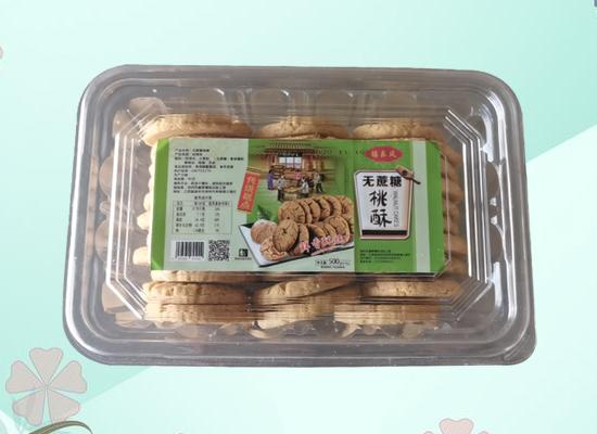 崔师傅糕点再推新,禧乐风细京果、桃酥重磅上市!