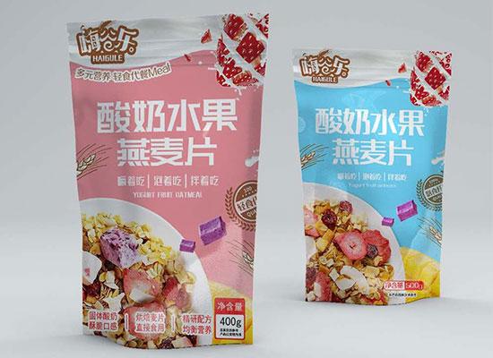 嗨谷乐酸奶水果燕麦片,健康美味的新选择