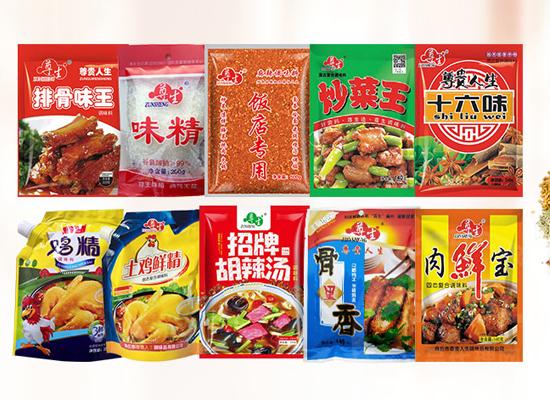 尊贵人生调味品产品众多,旗下尊生鸡精备受青睐!