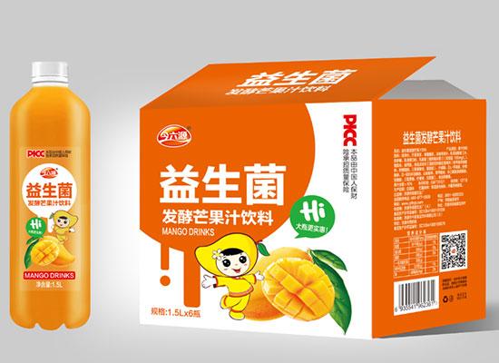 今六源益生菌发酵百香果饮品,大瓶装更实惠