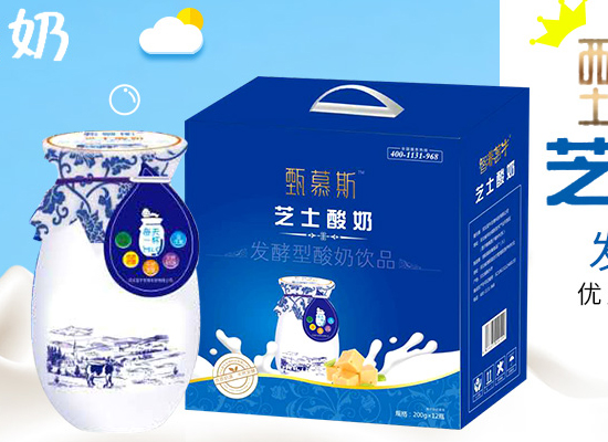 甄慕斯芝士酸奶,礼盒样式包装,馈赠亲友好选择!