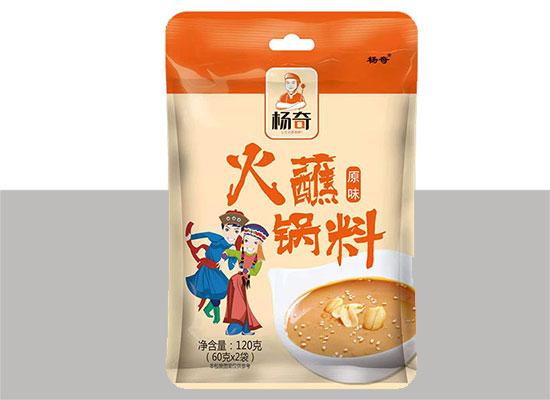 杨奇原味火锅蘸料,火锅的灵魂搭配伴侣