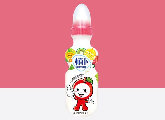 澳进饮料推新品,宝贝星AD钙和植卜果蔬乳酸菌抢先上市!