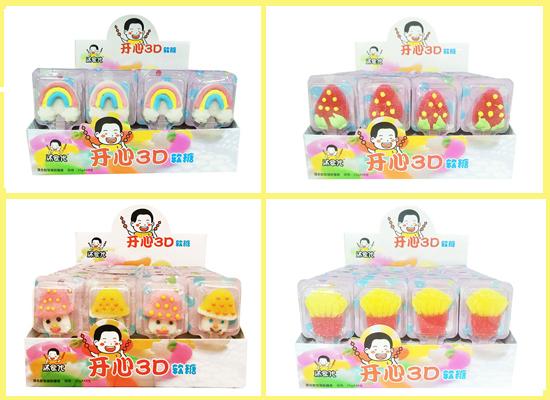 沐食代3D软糖,造型新颖,样式独特,畅销市场!