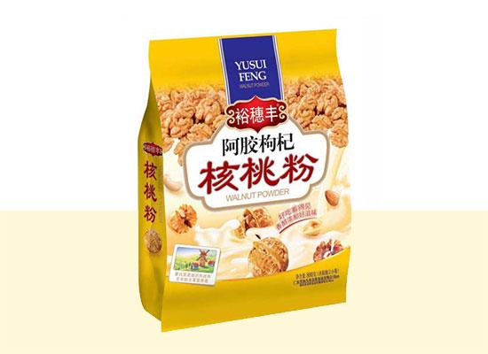 裕穗丰阿胶枸杞核桃粉,营养美味双在线的优质核桃粉