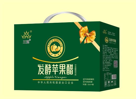三冠发酵苹果醋,不添加防腐剂的优质醋味饮品