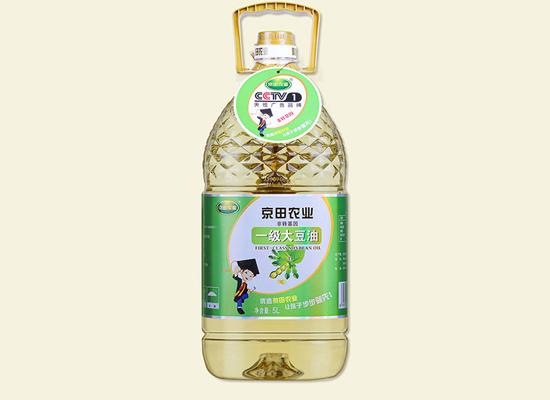 京田农业一级大豆油,自上市以来,深受青睐!