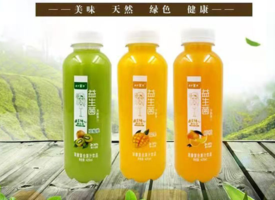 太行中饮益生菌果汁饮品,水果摇篮般的美好口感