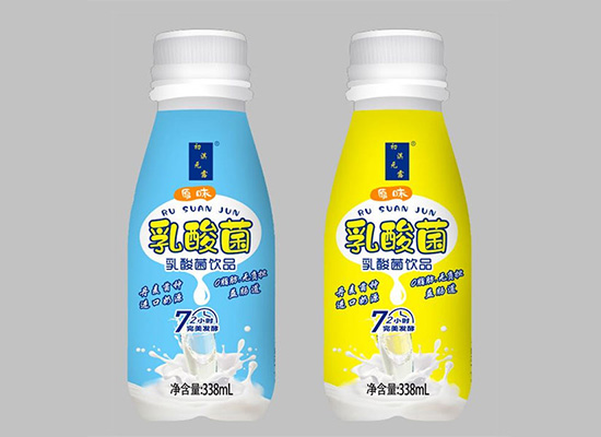 初淇元露乳酸菌饮品,畅销市场,备受认可和好评!
