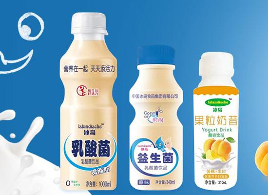 冰岛乳品白金代理商十二月份促销活动来袭!