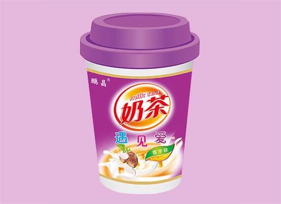 鹏晶香芋味奶茶,杯装的饮用更方便