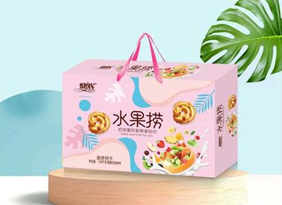 鼎辉饼干礼盒系列产品,品类众多,销量火爆!