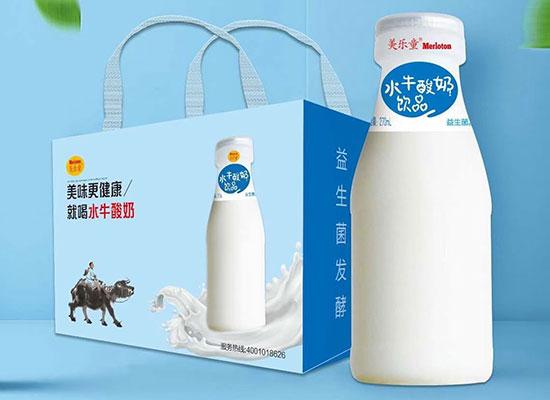 美乐童水牛酸奶饮品,益生菌发酵更健康