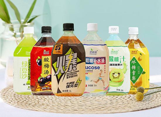 优越食品饮料旗下产品众多,多款饮料饮品等你选择!